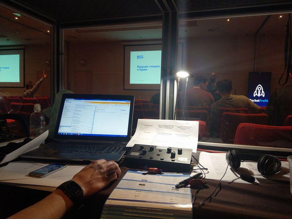 simul interpreting internet traffic arbitrage conference